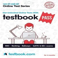 Testbook.com 4 Months Subscription Digital Delivery Test Preparation Test Preparation(Voucher)