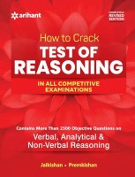How to Crack Test o