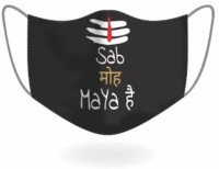 JMS Cloth Face Mask Washable Reusable Set of 2 Fold-flat Dust Masks | Anti Virus/Anti Pollution/Anti Dust Outdoor Protection | Soft Earloop/Mouth Nose Cover Men Women Kids Unisex | 100% Cotton Breathable | Made in India.(pack of 15 ) MASK-8BK(PACK OF 15 ) Cloth Mask(Black, Free Size, Pack of 15)