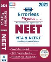 Errorless Physics Neet 2021 - Universal Self Scorer Errorless Physics(English, Hardcover, unknown)