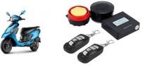 MIZZEO One-way Bike Alarm Kit(Siren, Flashing Light 125 dB)