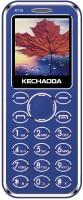 Kechaoda K115(Blue)