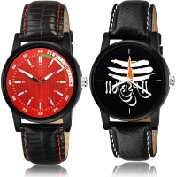 NEUTRON Best Exclusive Sports And Mahadev 2 Watch Combo For Boys And Men - BRA26-B114 combo watch Analog Watch  - For Boys