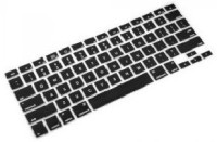 View Outre Waterproof TPU Crystal Guard Mac Book Air/Pro/Retina 113. 15.4 17 Keyboard Skin(Black) Laptop Accessories Price Online(Outre)