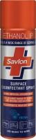 Savlon Surface Disinfectant Spray(170 g)