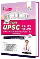 26 Years Upsc IAS/