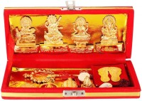 FOBHIYA Shree Dhan Lakshmi Shree Kuber Bhandari Sampoorna Kripa Maha Yantra, Holy Spiritual Kuber Bhandari Yantra for Diwali Puja, Made in India Best for Gifting (18.5 X 8 X 3 cm) Decorative Showpiece  -  3 cm(Metal, Multicolor)