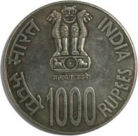 Max 1000 Rupees 1000 Years of Brihadeeswarar Temple Thanjavur 2010 Rare Coin Modern Coin Collection(1 Coins)