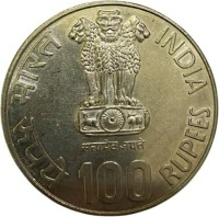 GOLDEN ARTS 100 Rupees Shaheed Bhagat Singh Birth Centenary 1907-2007 Rare Coin Modern Coin Collection(1 Coins)