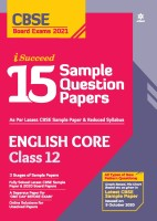 Cbse New Pattern 15 Sample Paper English Core Class 12 for 2021 Exam with Reduced Syllabus(English, Paperback, Agarwal Srishti)