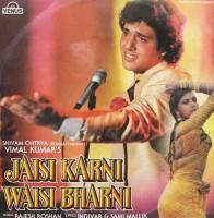 Jaisi Karni Waisi Bharni - VFLP 1085 Vinyl Standard Edition(Hindi - Govinda, Kimi Katkar, Kader Khan, Asrani, Shakti Kapoor, Gulshan Grover, Mehmood Jr., Shoma Anand, Paintal & Rajesh Puri)