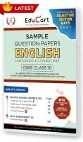Educart English Language & Literature CBSE Sample papers Class 10 2021 (Reduced Syllabus and Latest Pattern)(English, Paperback, Educart)