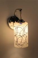 ESSBALAJI Pendant Wall Lamp