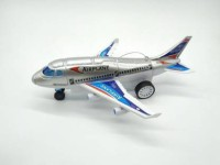 LooknlveSports Radio Control toy for Kids(Remote Control Aeroplane with Light & Music(Running, not flying))