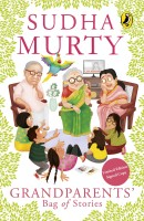Grandparents' Bag of Stories(English, Paperback, Murty Sudha)