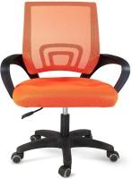 Vilkhu Leatherette Office Arm Chair(Orange, Knock Down)