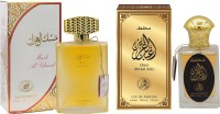 AL FAKHR Musk Al Ghazal and Oud Abdul Aziz Eau de Parfum combo Eau de Parfum  -  200 ml(For Men & Women)
