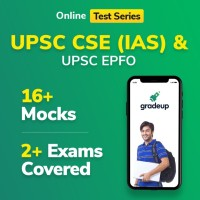 Gradeup UPSC Civil Services Mocks Test Preparation(Voucher)