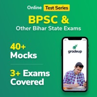 Gradeup BPSC Mocks Test Preparation(Voucher)