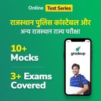 Gradeup Rajasthan Police Mocks Test Preparation(Voucher)
