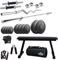 d55101818e8 Headly Home 40 kg Combo AA7 Home Gym Kit Lowest Price in Kaithal ...