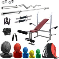 Headly Premium CP-HR-65KGCOMBO8 Coloured Home Gym Kit