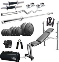 Headly Home 105 kg Combo AA8 Home Gym Kit