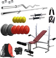 Headly Premium CP-HR-50KGCOMBO8 Coloured Home Gym Kit