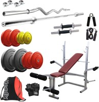 Headly Premium CP-HR-45KGCOMBO8 Coloured Home Gym Kit