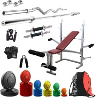 Headly Premium CP-HR-82KGCOMBO8 Coloured Home Gym Kit
