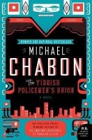 The Yiddish Policemen's Union(English, Paperback, Chabon Michael)