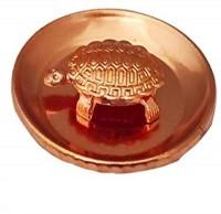 Raviour Lifestyle Raviour Lifestyle Copper Pooja Kachua Yantra Fengshui Tortoise/Turtle (for Good Luck) Decorative Showpiece  -  6 cm(Copper, Copper)