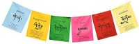 PARTY MIDLINKERZ Hands Of Tibet Handmade Tibetan Affirmation Prayer Flags - Happiness, Courage, Love, Tranquility, Wisdom for Car & Door Hanging Rectangle Car Window Flag Flag(Polyester)