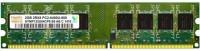 Hynix ddr2 DDR2 2 GB PC (Hynix DDR2 2GB PC RAM)(Green)