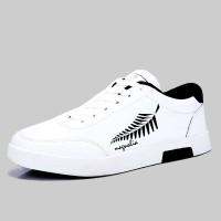 Magnolia Canvas Shoes For Men(White)