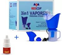REDCOP 3 In 1 Steam Vaporizer, Nose Steamer, Cough Steamer, Nozzle Inhaler, Facial Sauna, and Facial Steamer Machine & Nose vaporizer machine for cold and cough For Kids and Adults Vaporizer Vaporizer(Blue)