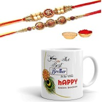 The Youth Fashion Designer Rakhi, Mug, Chawal Roli Pack  Set(2 Rakhi,1 Mug,Roli Chawal)