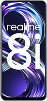 realme 8i (Space Purple, 64 GB)(4 GB RAM)