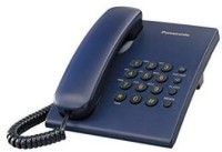 Panasonic KX-TS500MXFD Corded Landline Phone(Blue)