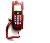 Siddh Present Orientel Jumbo LCD Caller ID KX-T1555 Corded Landline Phone(Beige)