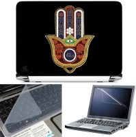 FineArts Muslim Symbol 3 in 1 Laptop Skin Pack With Screen Guard & Key Protector Combo Set(Multicolor)