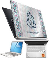 FineArts Lord Ganesh H045 4 in 1 Laptop Skin Pack with Screen Guard, Key Protector and Palmrest Skin Combo Set(Multicolor)