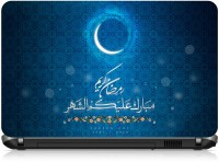 View Box 18 Eid Mubarak794 Vinyl Laptop Decal 15.6 Laptop Accessories Price Online(Box 18)