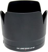 JJC LH-87  Lens Hood(Black)