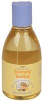Wild Ferns New Zealand Honey Babe Massage Oil(90 ml)