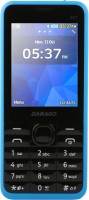 Darago 301(Blue)