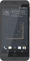 HTC Desire 630 (Golden Graphite, 16 GB)(2 GB RAM) - Price 9490 42 % Off