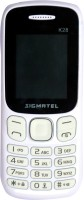 Saral Sigmatel K28(White) - Price 490 18 % Off
