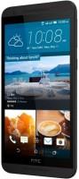 HTC e9s dual (Meteor Grey 16 GB)(2 GB RAM)