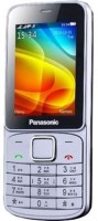 Panasonic Ez(silver, Black)